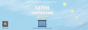 2020 Canton Fair: Welcome To Join Us Online